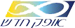 logo ofek-chadash 14