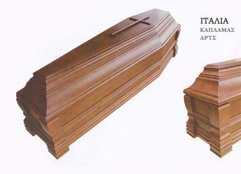 Coffins | PACHOUMIS Funeral Home in Thessaloniki