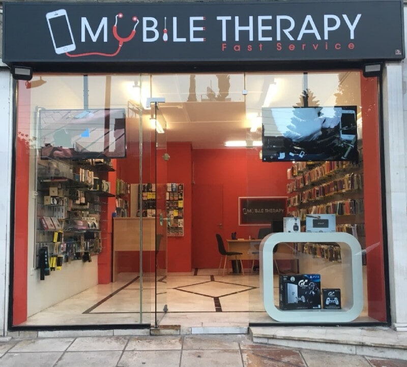 MOBILE THERAPY Αλίμου