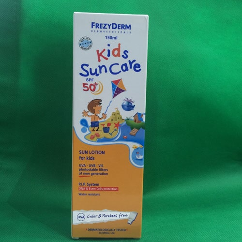 Frezy Derm Kids Sun Care Τιμή: 25,37