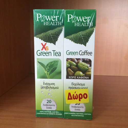 Power Health Τιμή: 16,20