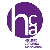 hca Hellenic Coaching Association