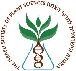 the Israeli Society of Plant Sciences