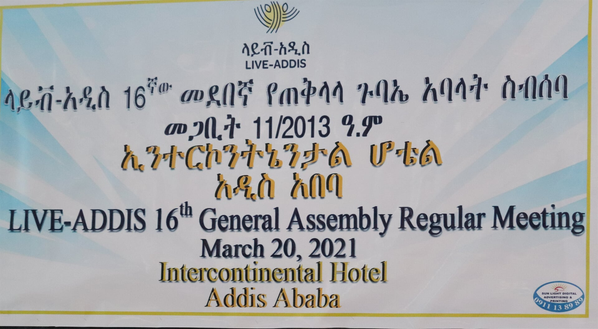 LIVE-ADDIS 16th General Assembly Meeting